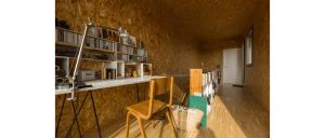 Grandes ideas para revestimientos de paredes reciclados y sostenibles